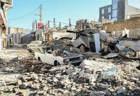 وجود ۸ گسل زلزلهخیز و لزوم مقاومسازی ساختمانها