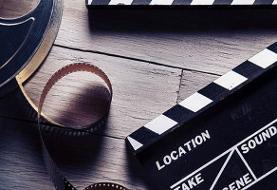 اننشار یک فهرست و مرور فیلمهایی با اکران محدود