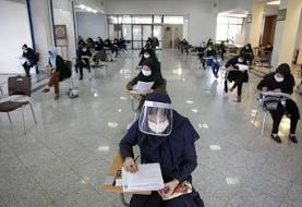 غیبت ۲۵ درصد از داوطلبان دکتری در جلسه آزمون