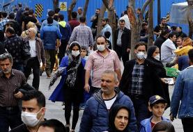 فوت ۱۸۵ بیمار کرونا در شبانه روز گذشته در ایران