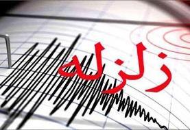 زلزله ۴.۵ ریشتری شهرستان جم را لرزاند