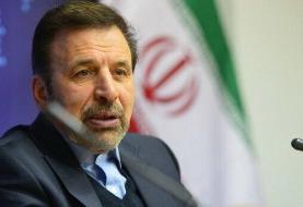 واکنش واعظی به توهینهای نمایندگان به روحانی  | هیات رئیسه باید جبران کند