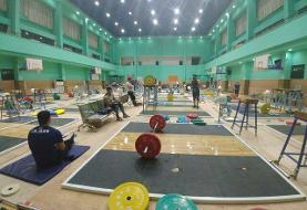 برگزاری اردوی تیم ملی وزنه برداری با قرنطینه کامل