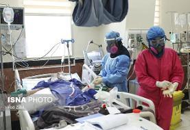 پرداخت۹۰درصد هزینه های بیماران کرونایی بستری تحت پوشش بیمه سلامت