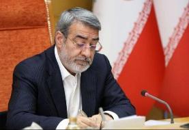 ابراز همدردی رحمانی فضلی با وزیر کشور لبنان درباره انفجار بیروت