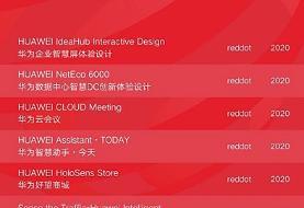 هوآوی برنده ۸ عنوان از جوایز معتبر Red Dot Design شد