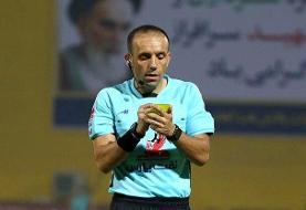 داور دیدار استقلال و سپاهان در جام حذفی مشخص شد