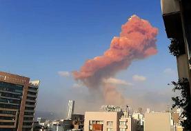 خبر فوری| انفجار عظیم در بیروت: ابر سرخ بر فراز پایتخت لبنان