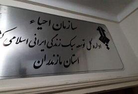 دانشگاه پزشکی قلابیِ مدرن ایرانی پلمپ شد