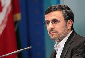 ماجرای ادعای پیش بینی سفیر انگلیس درباره پیروزی احمدی نژاد در انتخابات | احمدی نژاد از راوی ...