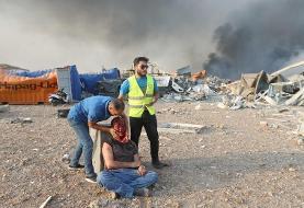 همه چیز درباره انفجار بیروت | آخرین آمار تلفات و مجروحین | در بیروت ۲ هفته حالت فوق العاده اعلام شد
