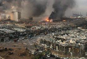 تمامی جهان در کنار مردم لبنان خواهد ایستاد
