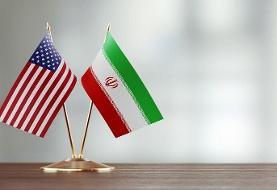 پیش بینی یک روزنامه عربی از ادامه مقابله ایران با  آمریکا