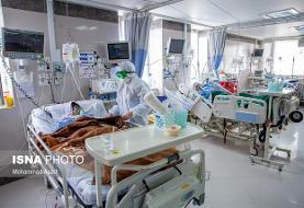شناسایی ۲۸۵ مورد جدید مبتلا به کرونا در استان مرکزی