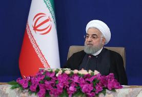 روایت روحانی از جریان مرموز تحریف | اقتصاد ایران تابآوری بالاتری نسبت به اروپا و آمریکا داشت | ...