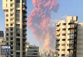 ویدئو / دهها کشته و هزاران زخمی در انفجارهای مهیب بیروت