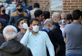 آمار نگرانکننده مسافران بیمار کرونا در گیلان | ۲۷۰ شهرستان در وضعیت قرمز و هشدار