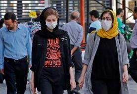 Iran has been covering up its coronavirus death toll, according to BBC investigation which says ...