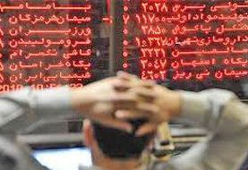 حمله نفتی به بورس تهران | چرا شاخص در روز شنبه عقبنشینی کرد؟
