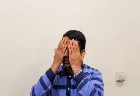 مصطفی صالحی اعدام شد
