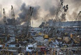 ویدئویی از مرکز اصلی انفجار در بندر بیروت؛ صبح بعد از فاجعه