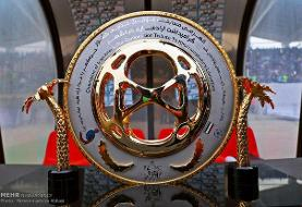 تعیین زمان فینال جام حذفی بعد از جلسه سازمان لیگ با اسکوچیچ