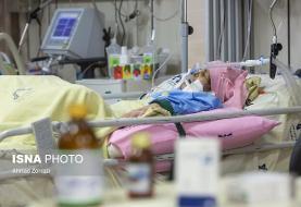 فوت ۲۱۲ بیمار جدید کرونا در شبانه روز گذشته/۱۷۰ شهرستان کشور در وضعیت قرمز