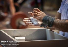معرفی ۲ وزنهبردار ایرانی برای انتخابات کمیسیون ورزشکاران فدراسیون جهانی