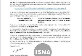 فیفا به پرسپولیس: ۱۶ مرداد کمیته انضباطی درباره شما تصمیم میگیرد + سند