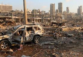اعلام وضعیت اضطراری دو هفتهای در بیروت  ترامپ: حمله بود نه حادثه