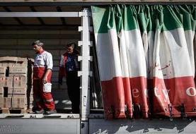 ارسال دارو، بسته غذایی و ملزومات پزشکی به لبنان/ بیمارستان صحرایی برپا می شود
