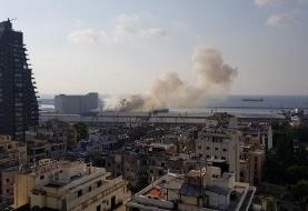 جزئیات تازه از انفجار بیروت؛ واکنش آمریکا | دلیل حادثه انفجار ترقهها نبود | اخبار متناقض از ...