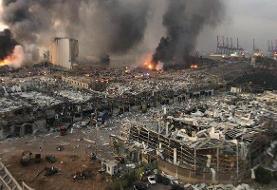 ابراز تاسف وزارت خارجه از حادثه دلخراش انفجار در لبنان