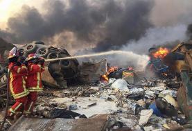 بیروتِ پس از انفجار (+عکس)/ لبنان عزای عمومی اعلام کرد
