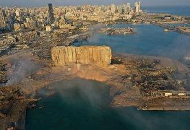 جدیدترین تصویر از وسعت انفجار بیروت | قدرت تخریب را ببینید