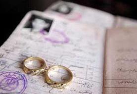 ثبت ازدواج در خلخال مشروط به برگزار نکردن مراسم شد