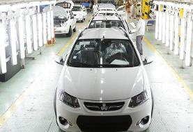 فتح مرزهای جدید قیمت در بازار خودرو!