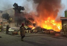 ریزش ساختمان دو طبقه در تهران/ وقوع حریق پس از تخریب