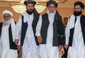 طالبان: لویه جرگه مشورتی غیرقانونی است و نمیتواند از مردم نمایندگی کند
