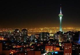 همدردی با مردم حادثهدیده لبنان   چراغهای برج میلاد امشب خاموش میشوند