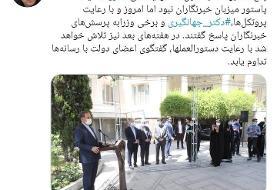 حال و هوای متفاوت حیاط دولت به روایت علیرضا معزی