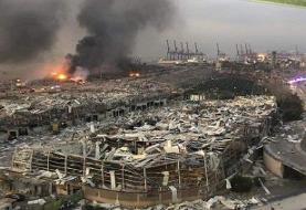 خسارت ناشی از انفجار بیروت ۱۰ تا ۱۵ میلیارد دلار