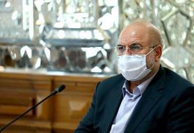 قالیباف: ایران درکنار دولت و مردم لبنان است