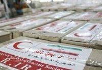 ارسال دارو، بسته غذایی و ملزومات پزشکی هلال&#۸۲۰۴;احمر ایران به لبنان