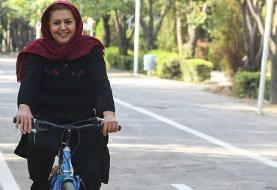 No bans for women cycling in Mashhad