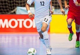 پست جدید AFC به افتخار لژیونر فوتسال ایران/عکس