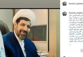 قاضی منصوری در مشهد به خاک سپرده شد