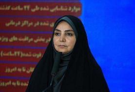 ۱۸۵ فوتی کرونا در شبانهروز گذشته/ تهران همچنان در وضعیت قرمز