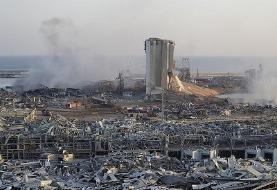 هشدار نسبت به احتمال تکرار انفجار بیروت در ایران؛ تاسیسات پرخطر از شهرها خارج شوند