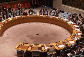 آمریکا قطعنامه جدیدی برای تمدید تحریم تسلیحاتی ایران ارائه کرد